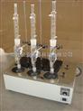 ZSY-11索氏萃取器*產品