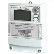 DSSD1271 三相四线电子式多功能电能表