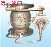 LHS743X-10Q/16Q低阻力倒流防止器價格》廠家》質量(球墨鑄鐵)