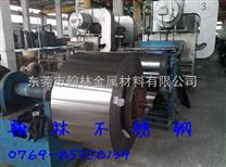 磷青铜板cusn导电率c5191磷青铜带发现]产品