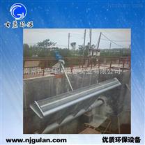 XB100滗水器生产厂家|旋转式滗水器|古蓝环保