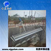 XB100潷水器生產廠家∣旋轉式潷水器∣古藍環保