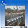 XB100潷水器生產廠家|旋轉式潷水器|古藍環保