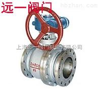 Q341F-16C/25/40/64燃氣球閥 厂家 价格