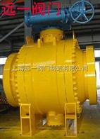 Q347F-16C/25/40/64液化石油气球阀 价格 厂家