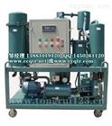【挖掘机用滤油机】维修液压系统真空滤油机