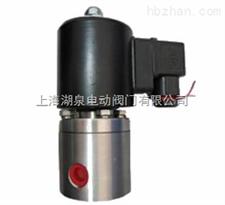 GZYS高壓電磁閥GZYS高壓電磁閥