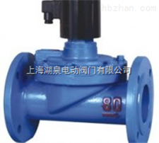ZCM煤氣電磁閥ZCM煤氣電磁閥