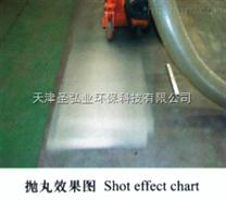海洋平台防腐除锈抛丸机生产厂家