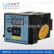 KC-WSX溫濕度控製器
