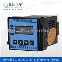 DT-WSK-HS 供應商 三達電子DT-WSK-HS 溫濕度控製器