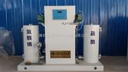 YJ複合二氧化氯發生器