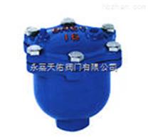 ARVX自动排气阀,微量排气阀,快速排气阀