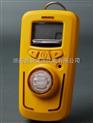 焦炉煤气浓度检测仪(泄漏报警仪)