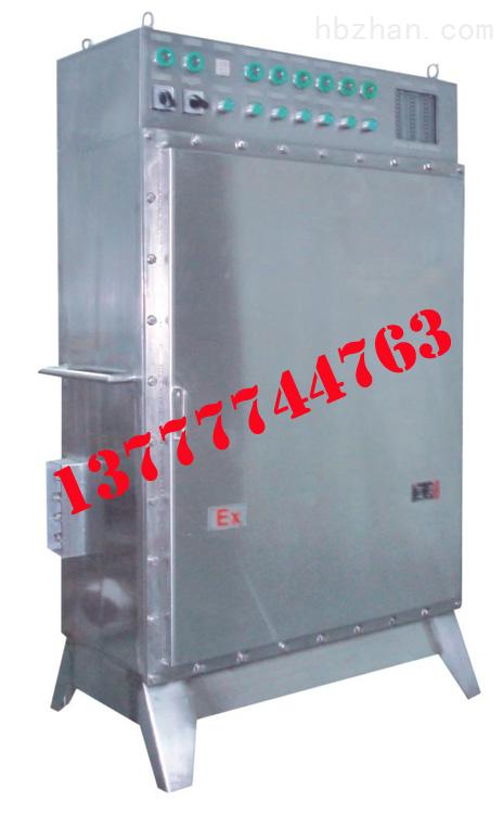 BXMD51钢板/不锈钢防爆照明动力配电箱