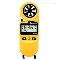 美國NK 3500手持風速測量計手持式,Kestrel3500手持風速儀價格