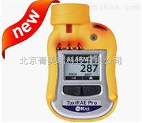PGM1860便攜式光氣檢測儀,光氣報警器
