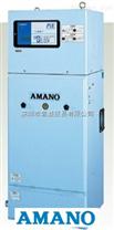 【年底特价】日本AMANO牌电子集尘机