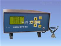 VIB-4,電腦振動噪聲測量儀價格
