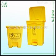 佐爾康醫療垃圾桶 腳踏桶 黃色塑料桶