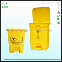 佐尔康医疗垃圾桶 脚踏桶 黄色塑料桶