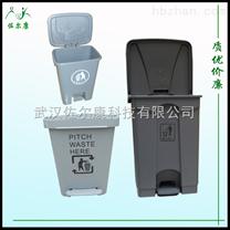 佐尔康雷竞技官网手机版下载环卫垃圾桶 脚踏桶 塑料桶