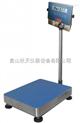 30公斤防爆电子秤