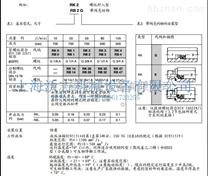 HAWE哈威单向阀RD1上海沃吉机械雷竞技官网app雷竞技raybet官网