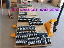 4WREE6E08-2X/G24K31/F1V-4WREE6E08-2X/G24K31/F1V现货