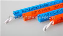 电工套管 PVC电工套管-伟星新材