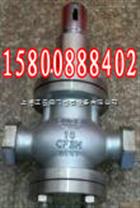 水用减压阀Y12X-16C