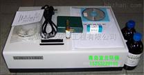 OIL-8红外测油仪 OIL-8厂家直销