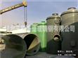高濃度氨氮廢水處理介紹