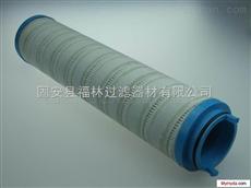 UE319AT20BH(福林)钢厂滤油机滤芯