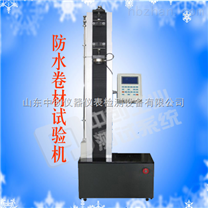 防水卷材拉力試驗機,防水材料拉伸測試儀,防水材料檢測儀
