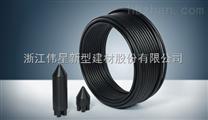 HDPE地源热泵管道系统-伟星新材