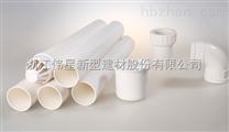 PVC排水管 PVC-U排水管