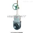 輕型平板閘閥廠家|高壓平板閘閥價格|低壓平板閘閥型號