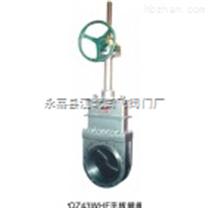 轻型平板闸阀厂家|高压平板闸阀价格|低压平板闸阀型号