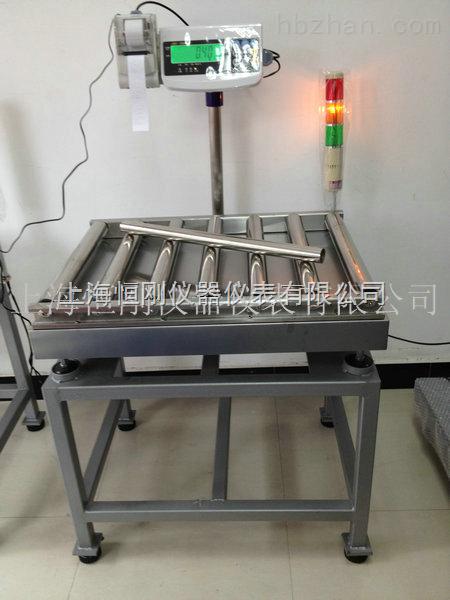 三河市60公斤滚筒电子秤直销厂家