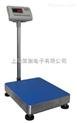 朗科TCS-LP7610-60电子计重台秤 1克电子台秤