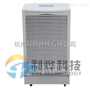 电力除湿机杭州哪个牌子好?