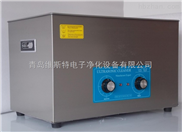小型超声波清洗机