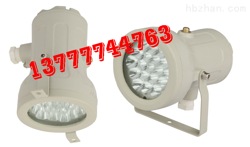 BAK51防爆LED视孔灯 LED防爆灯