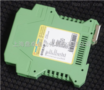 P7500系列放大器模块(0-10V输出信号)