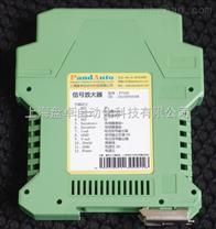 P7500系列放大器模块(4-20mA模拟信号输出)