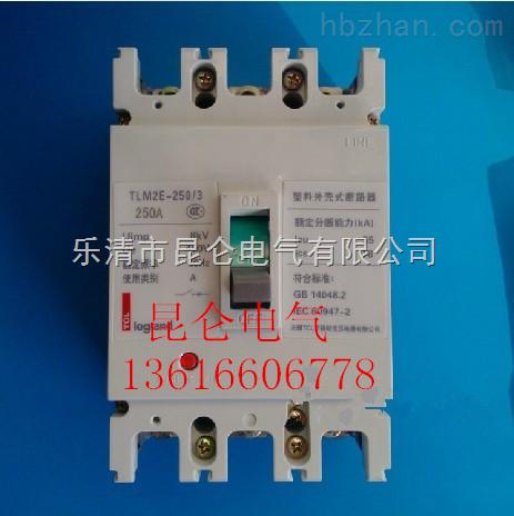 tcl罗格朗tlm2e-225低压塑壳断路器开关