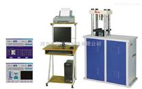 無錫產YAW-300全自動壓力試驗機特性