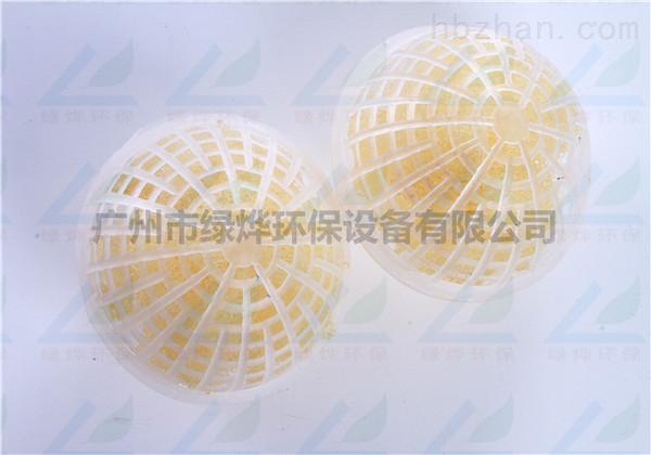 150生物悬浮球|80悬浮球|生物弹性填料