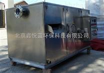 隔油池厂家北京鑫悦蓝天不锈钢油水分离器包头隔油池